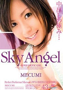 SKY-076