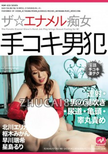 MGMP-028