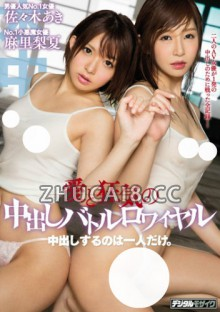 HNDS-054