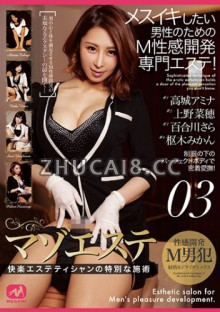 MGMP-033